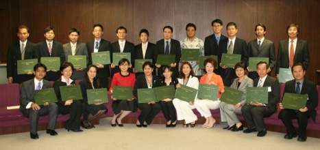 Cherry S. Palacio at the Insurance School of Japan (Tokyo) Advance Course