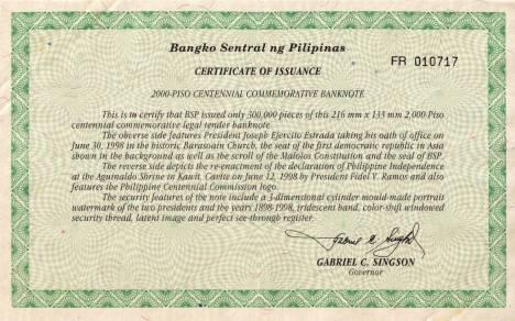 2000-PISO CENTENIAL COMMEMORATIVE BANKNOTE